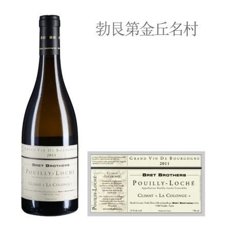 2011年布雷兄弟科隆(普伊-楼榭)白葡萄酒
