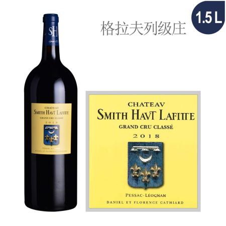 2018年史密斯拉菲特酒庄红葡萄酒(1.5L)