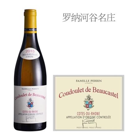 2015年博卡斯特尔酒庄柯多勒白葡萄酒