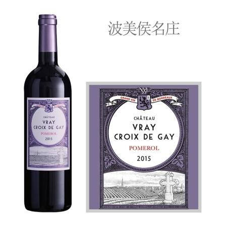 2015年威德凯庄园红葡萄酒