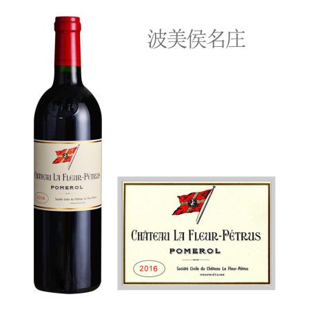 2016年帕图斯之花酒庄红葡萄酒