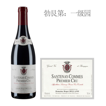 2013年罗杰贝隆酒庄科美(桑特奈一级园)红葡萄酒