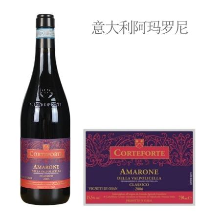 2006年寇福酒庄欧尚阿玛罗尼经典红葡萄酒