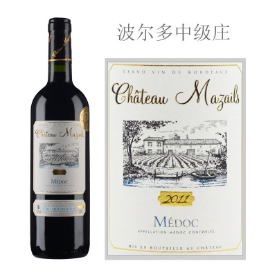 2011年马莎尔城堡红葡萄酒