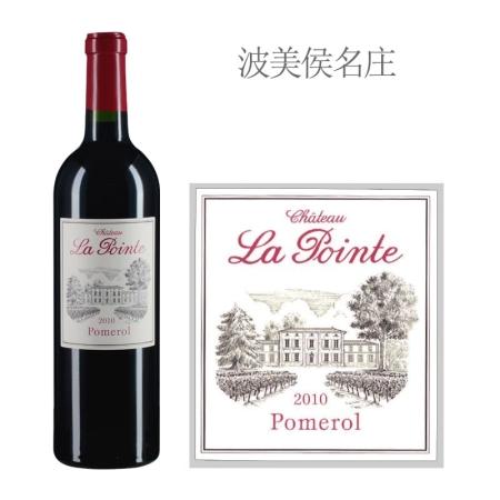 2010年柏安特酒庄红葡萄酒