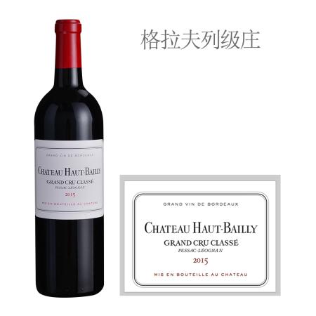 2015年高柏丽酒庄红葡萄酒
