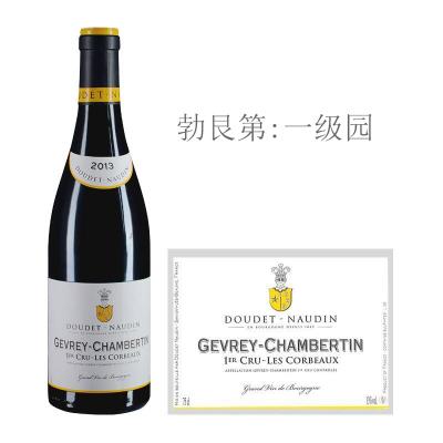 2013年诺丁酒庄科博(热夫雷-香贝丹一级园)红葡萄酒