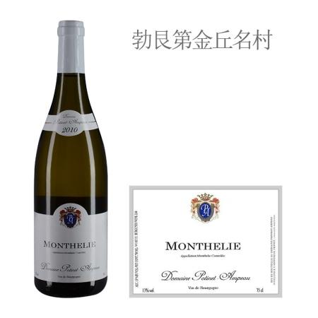 2010年安珀酒庄(蒙蝶利村)白葡萄酒