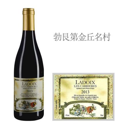 2013年科奇亚酒庄凯瑞尔(拉都瓦村)红葡萄酒