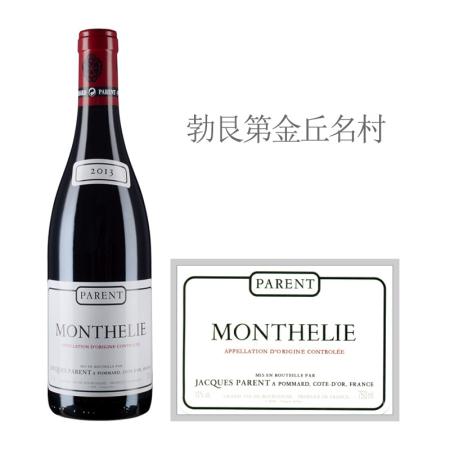 2013年雅克巴赫(蒙蝶利村)红葡萄酒