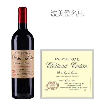 2018年迪美酒庄红葡萄酒
