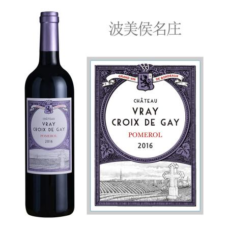 2016年威德凯庄园红葡萄酒