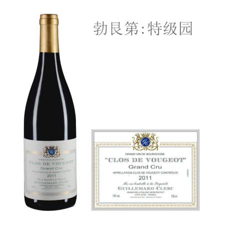 2011年吉玛克酒庄(伏旧特级园)红葡萄酒
