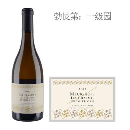 2012年图诗香牡(默尔索一级园)白葡萄酒