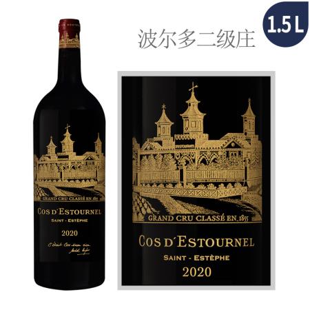 2020年爱诗途红葡萄酒(1.5L)
