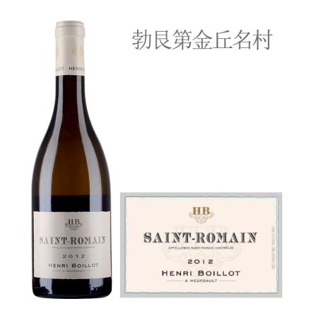 2012年布瓦洛酒庄(圣罗曼村)白葡萄酒