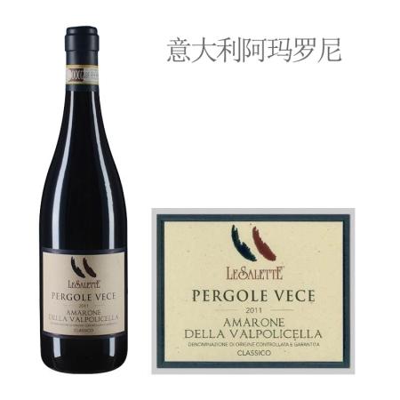 2011年萨莱特酒庄维斯阿玛罗尼经典红葡萄酒