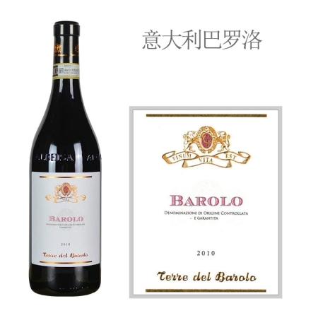 2010年特瑞酒庄巴罗洛红葡萄酒