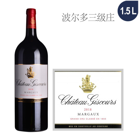 2018年美人鱼城堡红葡萄酒(1.5L)
