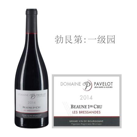 2014年帕弗洛酒庄碧尔森(伯恩一级园)红葡萄酒