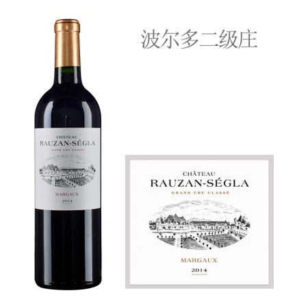2014年鲁臣世家庄园红葡萄酒