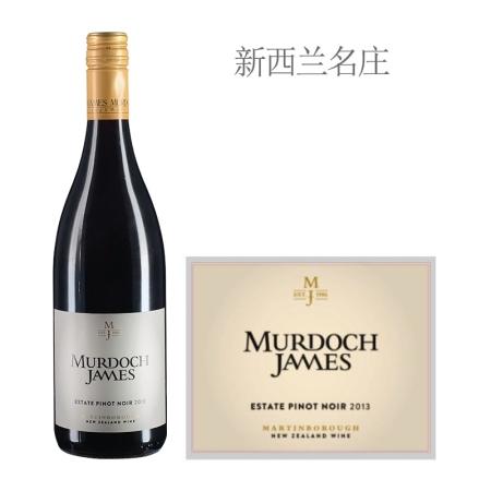 2013年默多克詹姆斯酒庄黑皮诺红葡萄酒