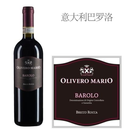 2011年奥利维罗酒庄石峰巴罗洛红葡萄酒