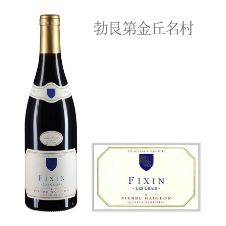 2013年诺尊酒庄克莱斯(菲克桑村)老藤红葡萄酒