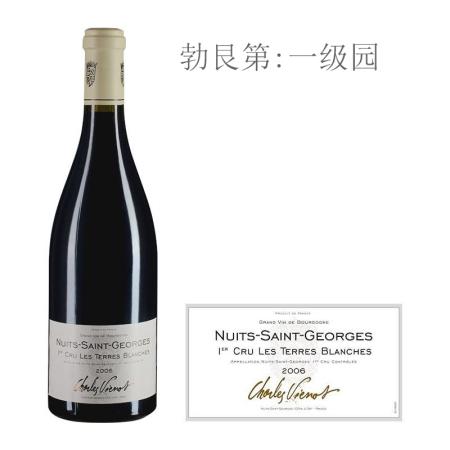 2006年威洛酒园特莱布兰(夜圣乔治一级园)红葡萄酒