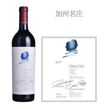 2017年作品一号红葡萄酒