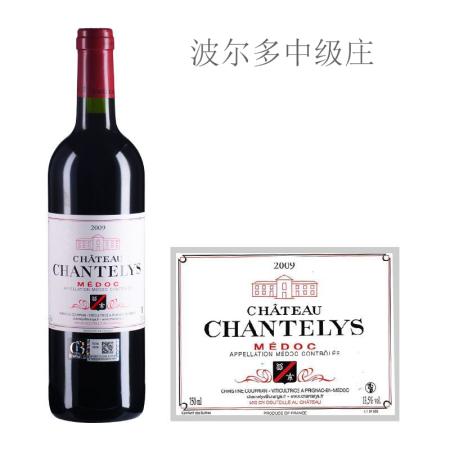 2009年圣德利城堡红葡萄酒