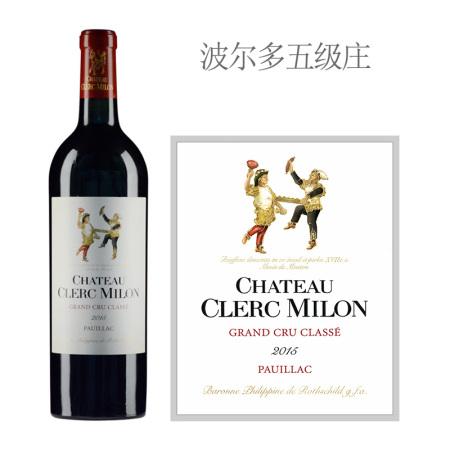 2015年克拉米伦酒庄红葡萄酒