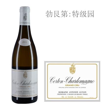 2011年古永酒庄(科尔登-查理曼特级园)白葡萄酒