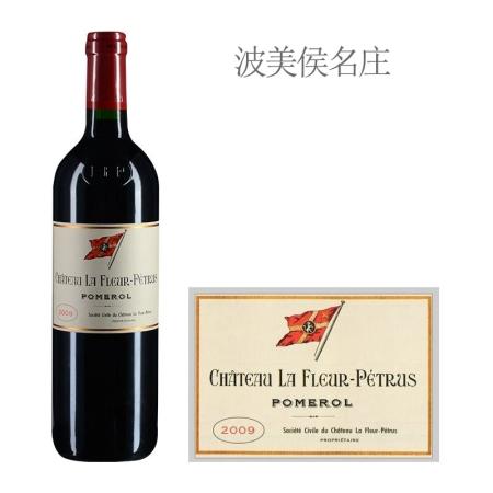 2009年柏图斯之花酒庄红葡萄酒