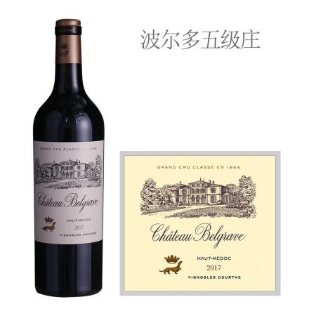 2017年百家富城堡红葡萄酒