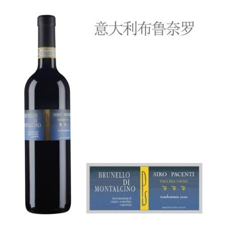 2012年帕桑迪酒庄布鲁奈罗老藤红葡萄酒