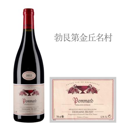 2012年慕思酒庄(玻玛村)红葡萄酒