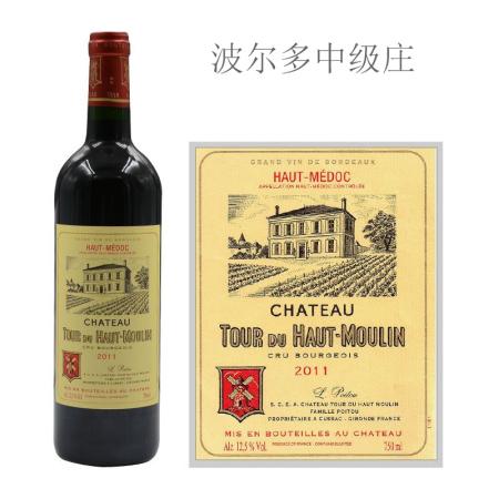 2011年上慕琳塔酒庄红葡萄酒(弃用)