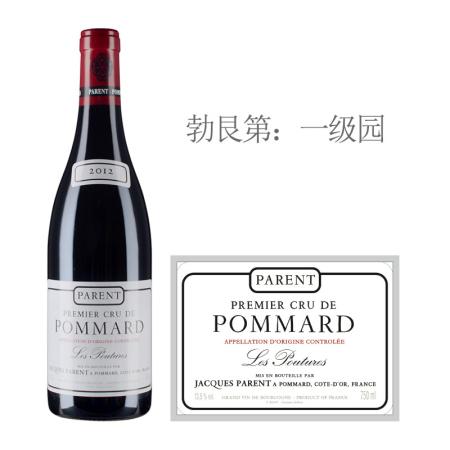 2012年雅克巴赫布都(玻玛一级园)红葡萄酒