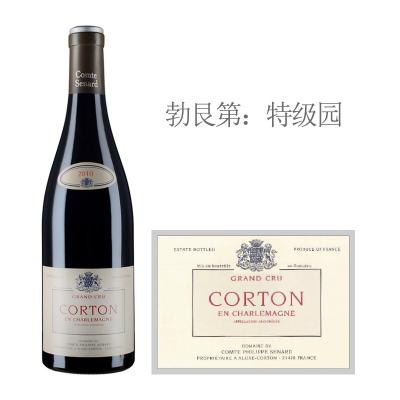 2010年塞纳伯爵酒庄查理曼(科尔登特级园)红葡萄酒