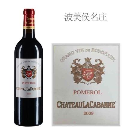 2009年拉卡班酒庄红葡萄酒