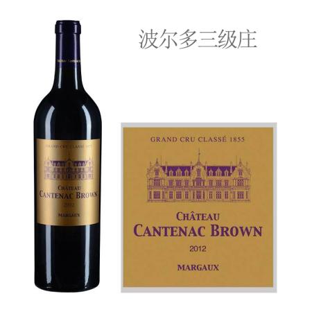 2012年肯德布朗酒庄红葡萄酒