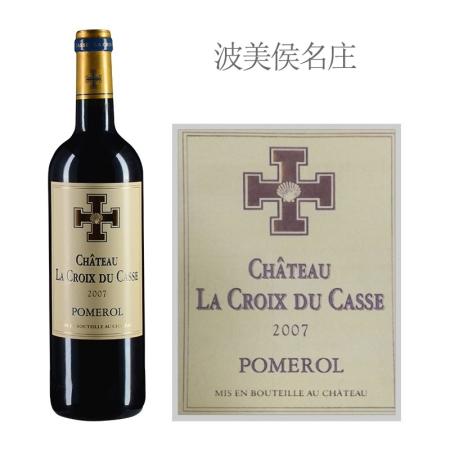 2007年卡斯十字堡红葡萄酒