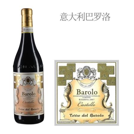 2007年特瑞酒庄卡斯泰罗巴罗洛珍藏红葡萄酒