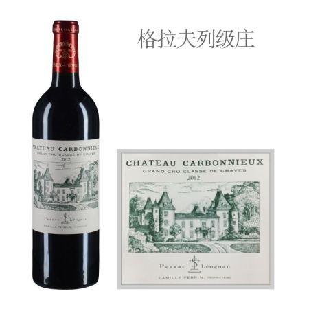 2017年卡尔邦女酒庄红葡萄酒