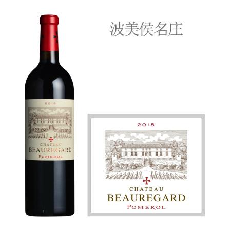 2018年柏伽德庄园红葡萄酒