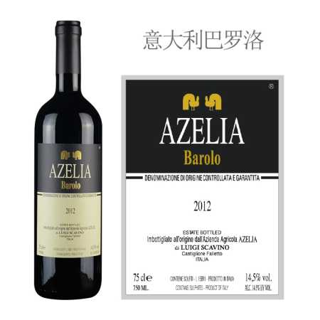 2012年艾泽利巴罗洛红葡萄酒