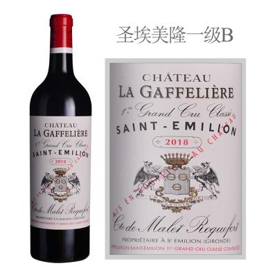 2018年嘉芙丽酒庄红葡萄酒