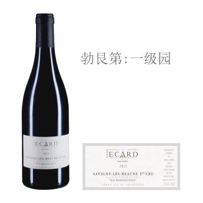 2013年伊卡德酒庄赛鹏(萨维尼一级园)红葡萄酒