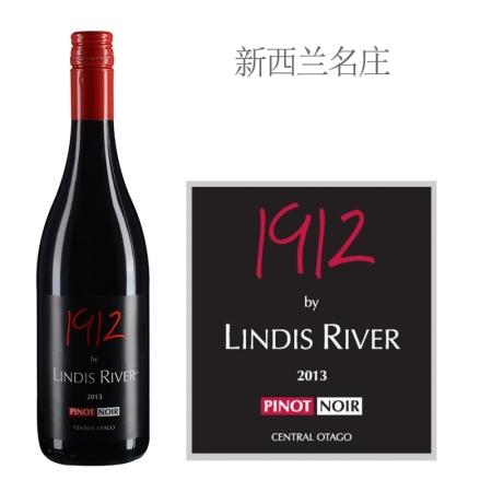 2013年林迪斯河酒庄1912黑皮诺红葡萄酒